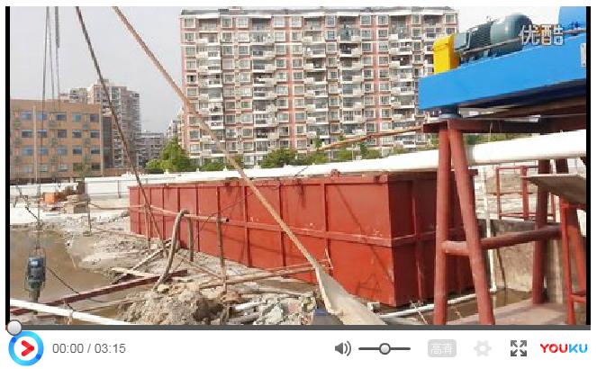 上海隧道泥浆处理视频