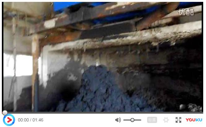 印染污水处理视频