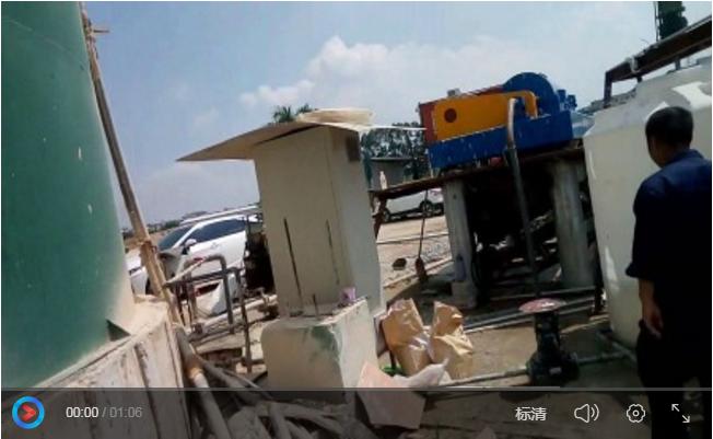 洗沙污水处理现场视频