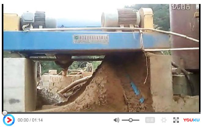 制沙污浆处理视频